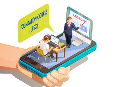 foundation-course-upsc